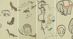 ゆるカワ炸裂だ〜!葛飾北斎に真似された男、北尾政美の「鳥獣略画式」の可愛さよ! – Japaaan 日本の文化と今をつなぐ