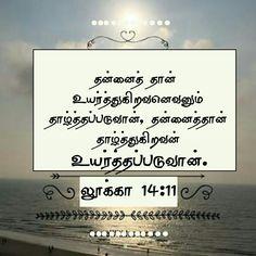 Jesus Wallpaper, Bible Verse Wallpaper, Bible Words In Tamil, Matthew 5 14 16, Bible Quotes, Bible Verses, Amala Paul, Bible Promises, Light Of The World