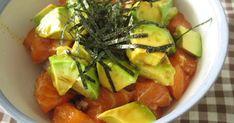 サーモンアボカド丼 by moritaya [クックパッド] 簡単おいしいみんなのレシピが253万品