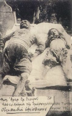 - Greek genocide - Wikipedia, the free encyclopedia Kai, In Ancient Times, Environmental Issues, Ottoman Empire, Persecution, Roman Catholic, World War I, Christianity, Greece
