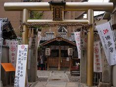 度々行きたい旅。: 京都観光:ご利益な・御金神社