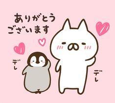 Penguin Art, Molang, Digital Journal, Cute Penguins, Manga Comics, Neko, Hello Kitty, Pokemon, Cute Animals