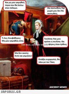 αστειες εικονες με ατακες Ancient Memes, Humor, Funny, Greeks, Humour, Funny Photos, Funny Parenting, Funny Humor