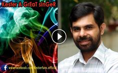 ദൈവകരുണയിൻ ധനമാഹാത്മ്യം   Malayalam Christian Song   KESTER