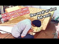 how to make sofa cumbed without wood structure jhatpat sofa cumbed mmaking tutorial - YouTube