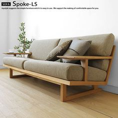 An amount of money changes by full cover ring sofa wooden sofa -3P sofa -SPOKE-LS net shop-limited original setting ※ material of the Japanese oak materials Japanese oak pure materials tree wooden frame!