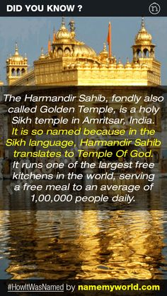 So how will you name your baby? Hint : Use our apps > bit.ly/NMWiphone / bit.ly/NMWandroid  #HowItWasNamed #HarmandirSahib #GoldenTemple
