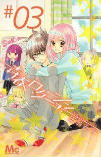 Seishun Location Manga english, Seishun Location 9 - Read naruto manga in Nine Manga