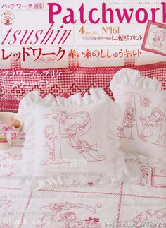 Patchwork tsushin_Japan magazine_red work
