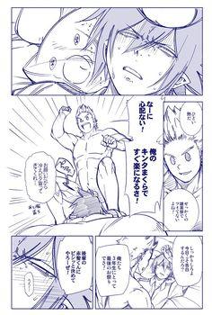Boku no Hero Academia || Tamaki Amajiki || Mirio Togata