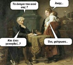 Ancient Memes, Funny Stuff, Lol, Humor, Google, Movies, Movie Posters, Funny Things, Films