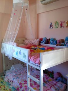 Materials: KURA, FABLER, SULTAN LURÖY, RIBBADescription: We wanted a low bunk bed for our little girls (aged 3 and 1) and we came across a pre-loved KURA for a