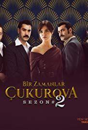 A fost odata in Cukurova (Bir Zamanlar Cukurova) Online Subtitrat Drama Tv Series, 24 Online, Music Mood, Night King, Harrison Ford, Movies Online, Album, Movie Posters, Movies