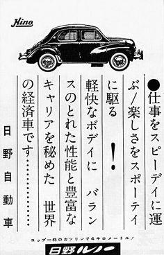 Hino-Renault PA62型(Model PA62)