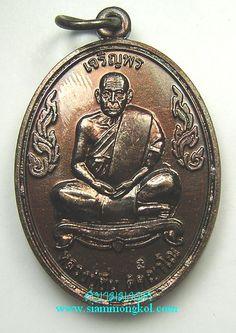 เหรียญเจริญพร ปี ๒๕๔๕ หลวงปู่ชื่น วัดตาอี จ.บุรีรัมย์