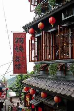 Taipei, JiouFen- When old  meets new.