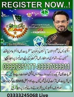 Pakistan ramzan Amir liaqat show online Pass sabsuch.net
