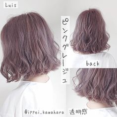 Japanese Hair Color, Japanese Hairstyle, Dye My Hair, Ombre Hair Color, Grunge Hair, Pink Hair, Short Hair Cuts, Hair Trends, Hair Goals