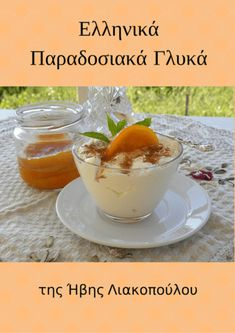 Looking for new cookies to make for Christmas? Check out my free e-book where you will find (Greek shortbread cookies wrapped in icing sugar) and (Greek olive oil and honey cookies). (scheduled via New Year's Desserts, Greek Desserts, Cute Desserts, Greek Recipes, Christmas Desserts, Healthy Desserts, Dessert Recipes, Delicious Desserts, Christmas Stuff