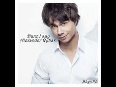 """Dare I Say"" by Alexander Rybak"