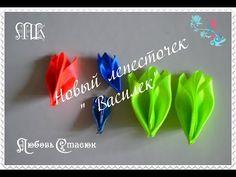 "Новый лепесток "" Василек""/Лепесток из ленты/New petal ""Сornflower"" - YouTube"