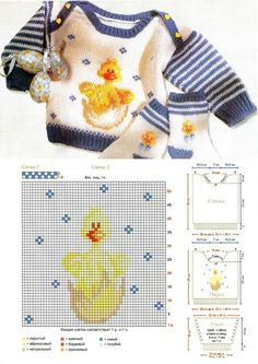Knitting For Kids Baby Boy Knitting Patterns Free, Beanie Pattern Free, Baby Sweater Knitting Pattern, Crochet Baby Dress Pattern, Baby Dress Patterns, Knitting For Kids, Diy Crafts Knitting, Knitting Projects, Pull Bebe