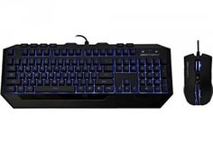 CM Storm Devastator Review, Gaming Keyboard and Mouse Combo  http://levelupyourgear.com/cm-storm-devastator-review-gaming-keyboard-and-mouse-combo