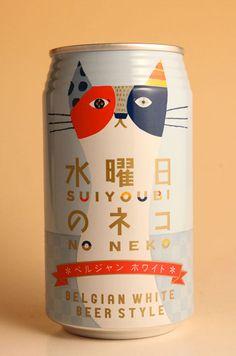 Yoho Brewing Company: WednesdayCat