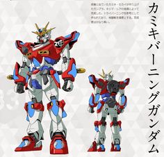 GUNDAM GUY: Search results for Gundam Build Fighters Try
