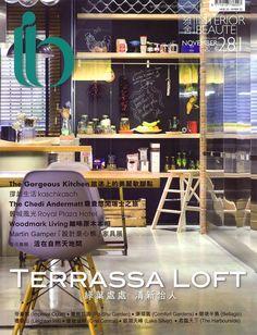 Hong kong press post! , thanks to post the Journeys collections.@trestintasbcn #design #wallpaper #homedecor