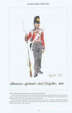 Наполеоновские войны - Планшеты British Army Uniform, British Uniforms, Waterloo 1815, Battle Of Waterloo, Troops, Soldiers, Congress Of Vienna, Germany And Prussia, Imperial Army