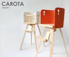 carota baby high chair converts to child's play chair. available in japan.