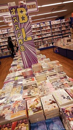 Fujoshi Shops Tokyo by Danny Choo, via Flickr #DIES~~~ SO MANY FEELS! *O* NEED TO FIND THIS PLACE