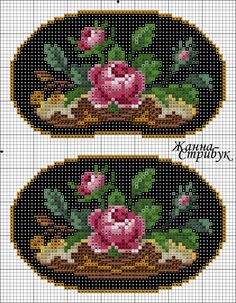 (5) Gallery.ru / Foto n. ° 133 - pequeños esquemas pequeños - pustelga Cross Stitch Rose, Cross Stitch Flowers, Cross Stitch Charts, Stitch Doll, Ribbon Embroidery, Crewel Embroidery, Embroidery Patterns, Cross Stitch Embroidery, Needlepoint Canvases