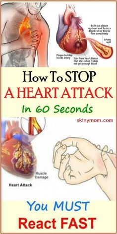 Here's How To Stop A Heart Attack In 60 Seconds, You Must React Fast - Many people don't know that one simple but strong ingredient is able to prevent heart attack in just one minuteJohn Christopher, Herbal Remedies, Health Remedies, Natural Remedies, Healthy Food Store, Prevent Heart Attack, Heart Attack Symptoms, Natural Spice, Heart Health, Health Advice