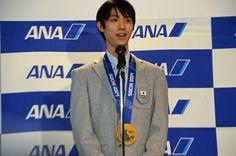 ソチオリンピック・フィギュアスケート金メダリスト羽生結弦選手の報告会を開催しました | ANA NEWS