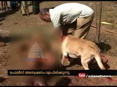 Police Says Kannur pariyaram Man beaten to death case is Nattukuttam model enquiry kill | FIR Click Here To Free Subscribe! ► http://goo.gl/Y4yRZG Website ► ...