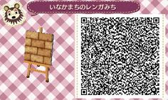 my name is claudia and you can find qr codes for animal crossing here! I also post non qr code related stuff so if you're only here for the qr codes please just blacklist my personal tag. Acnl Qr Code Sol, Acnl Pfade, Color Cian, Acnl Paths, Motif Acnl, Code Wallpaper, Apple Wallpaper, Ac New Leaf, Motifs Animal