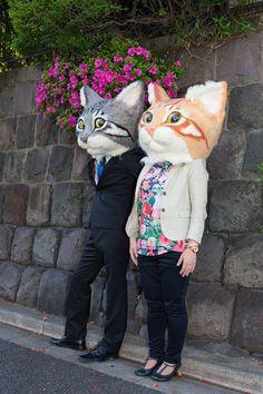 Japanese Cat Masks