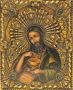 икона Иван