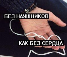 Вика Смирнова Постеры #демотиваторы #постеры