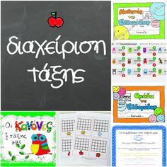 Παρακάτω θα βρείτε συγκεντρωμένες όλες τις ιδέες για τη διαχείριση της σχολικής τάξης, που έχω αναρτήσει ως τώρα. Ανάλογα με ...