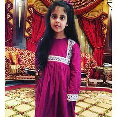 Shaikha bint Saeed bin Maktoum Al Maktoum, 20/12/2015. Vía: seela13