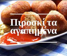 piroski-ta-agapimena Pretzel Bites, Brunch, Easy Meals, Bread, Snacks, Cooking, Breakfast, Recipes, Food Ideas