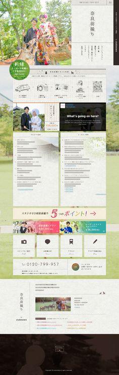 コーポレート・写真館・カメラ・和風・ホームページ・WEBサイト・サイト