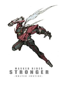 starninnger: Some Showa era Kamen Riders for you | 日々是遊楽也