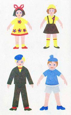 Варианты оформления фигур девочек  мальчиков