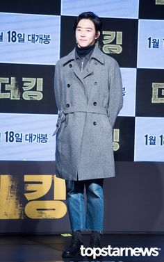 [HD포토] 박유환 젠틀한 미소 #더킹 #박유환
