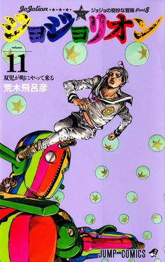 """""""JoJolion, Part 11: The Twins Are Coming To Town"""""""