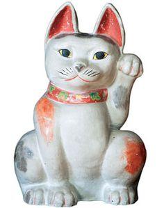 "Maneki Neko - Mikawa Style. Painted Clay. Circa Mid-20th Century. 18-1/4""."